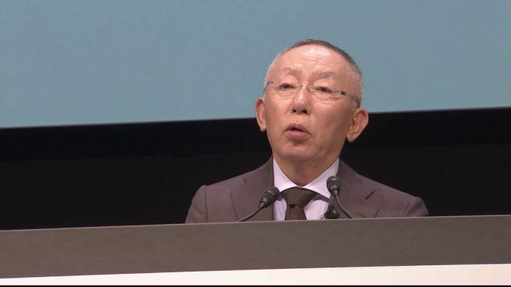 【特別講演】ビジネスは社会を豊かにするためにある ~松下幸之助が教えてくれたこと~ #Panasonic100th