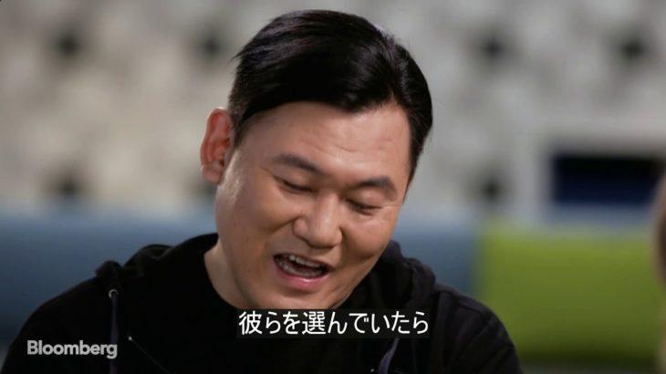 三木谷楽天社長:華為やZTEを避けた理由(Bloomberg)   Yahoo!ニュース