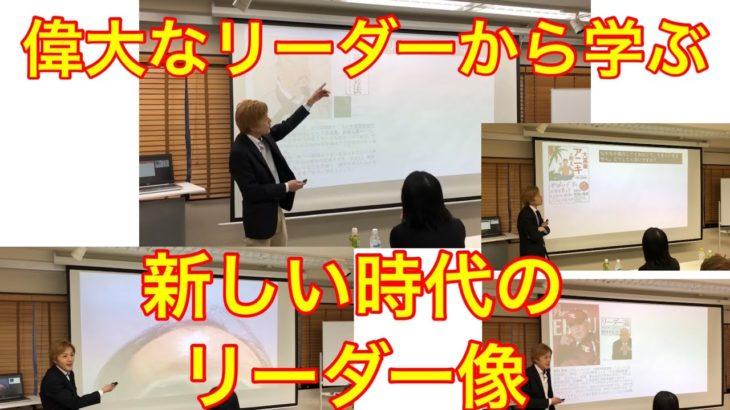 野村克也、孫正義、大富豪アニキが教える 新しい時代のリーダー