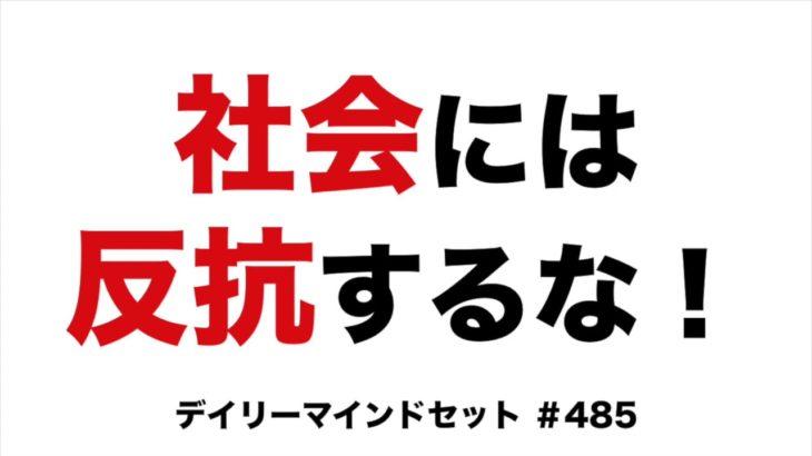 【起業家タイプ】ビル・ゲイツの性格タイプ【仙人さん/デイリーマインドセット】#485